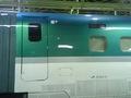2005-7-30_DVC00035.JPG