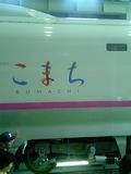 2005-7-30_DVC00065.JPG
